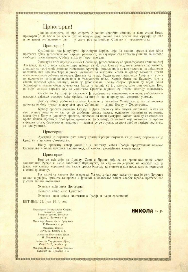 Mobilizacija Vojske Srbije I Crne Gore 1914 Proglas Kralja Nikole