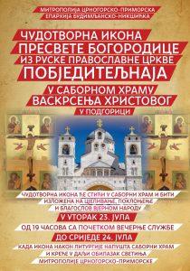 Plakat Cudotvorna Ikona Podgorica