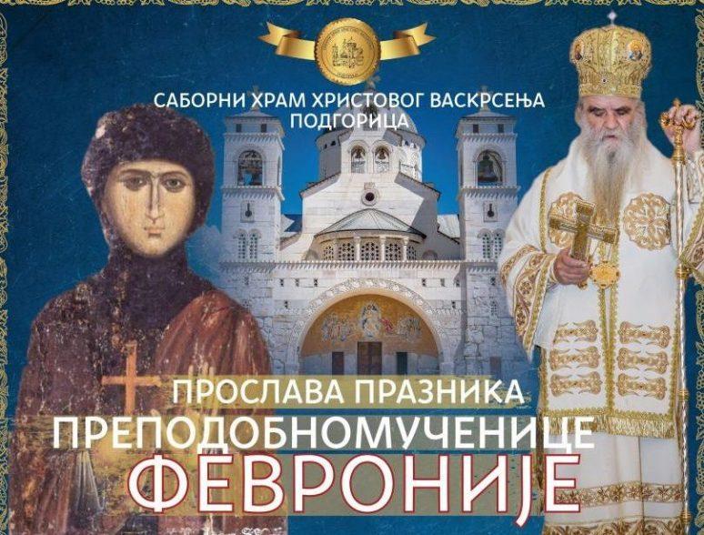 Plakat Sveta Fevronija Proslava