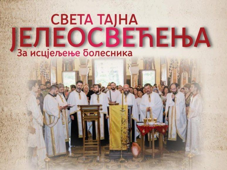 Plakat Sveta Tajna Jeleosvecenja Petrovski 2019