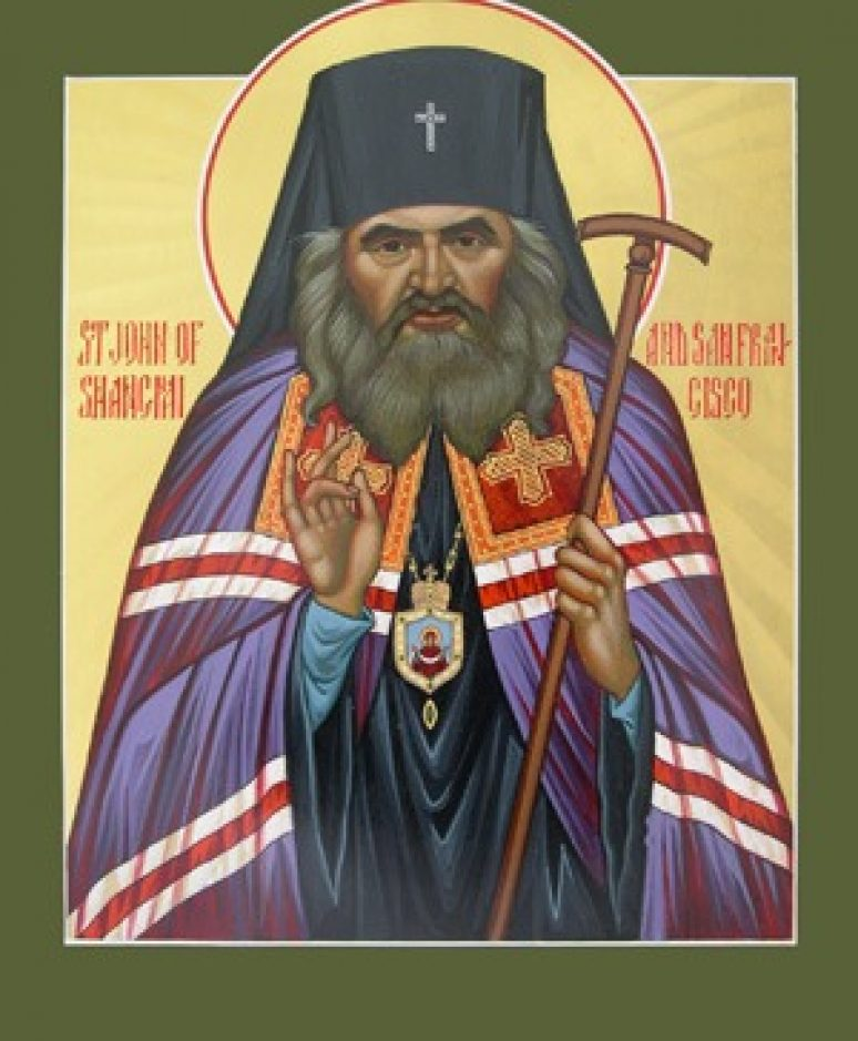 St John Icon