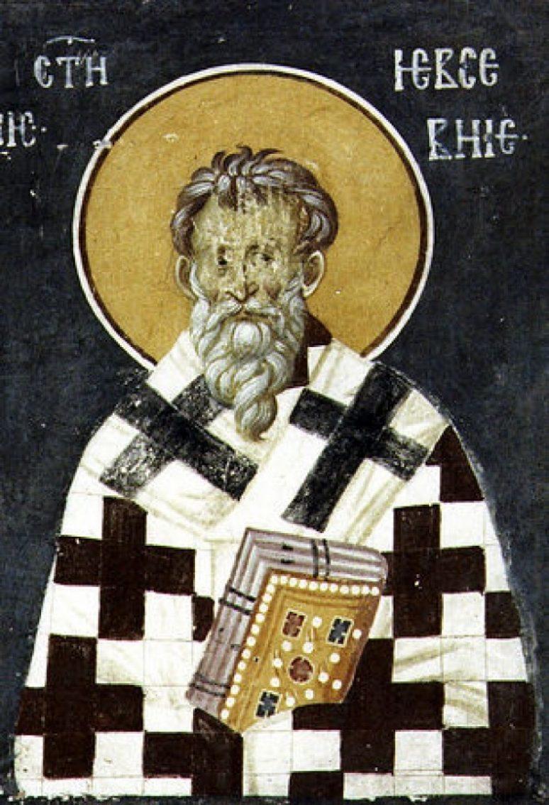 Свештеномученик Јевсевије