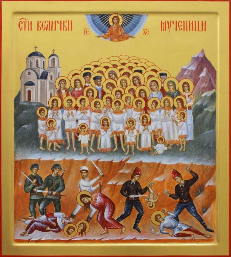 Sveti Mucenici Velicki