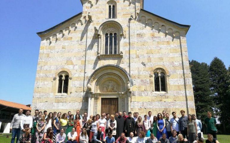 Završena ovogodišnja Prizrenska letnja Duhovna škola