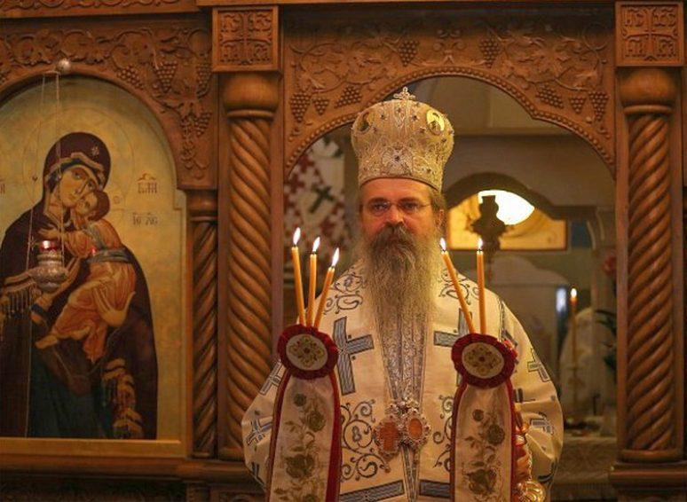 Episkop Teodsije