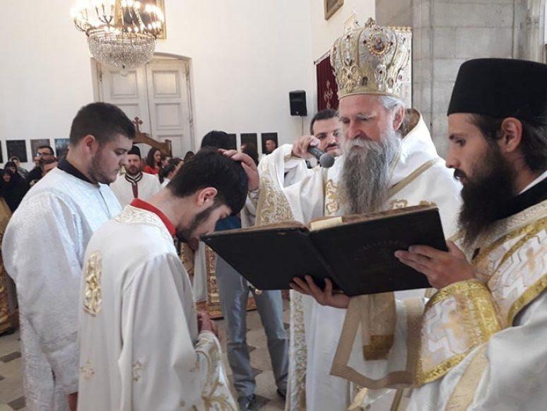 Jul 2019 Arhijerejska Liturgija Na Romanove U Niksicu