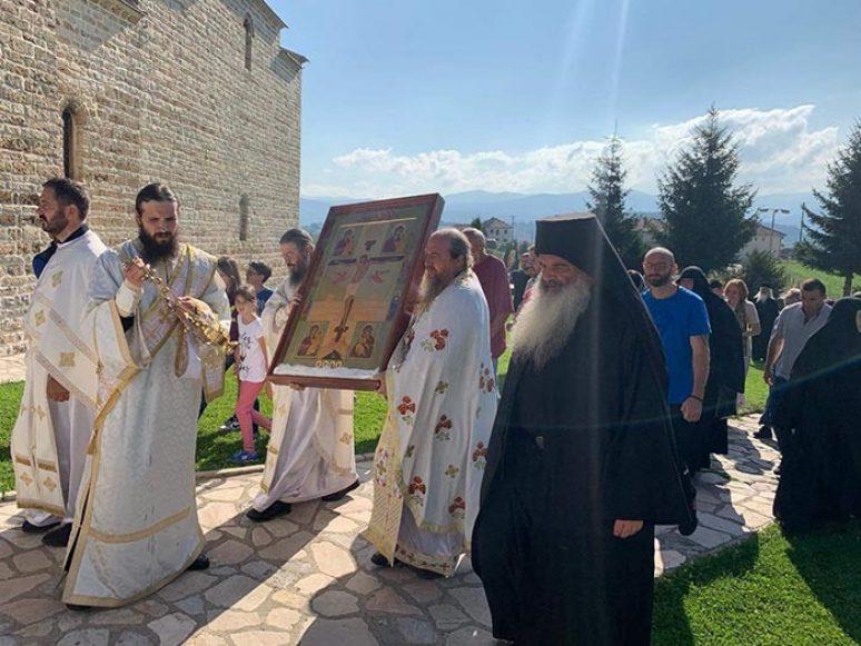 Jul 2019 Bogorodica Trojerucica U Djurdjevim Stupovima