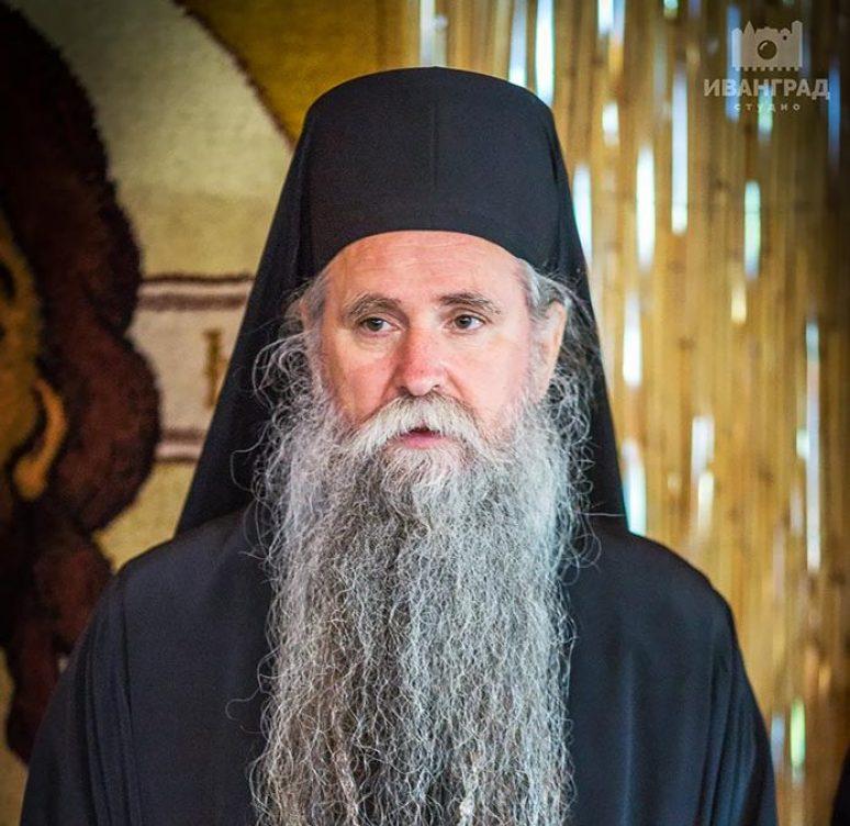 Najava Za Duhovno Vece U Srpskoj Kuci
