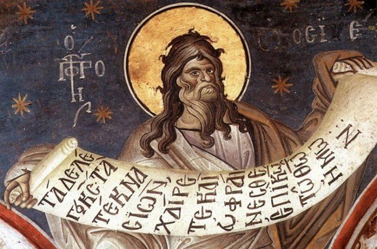 Sveti Prorok Osija