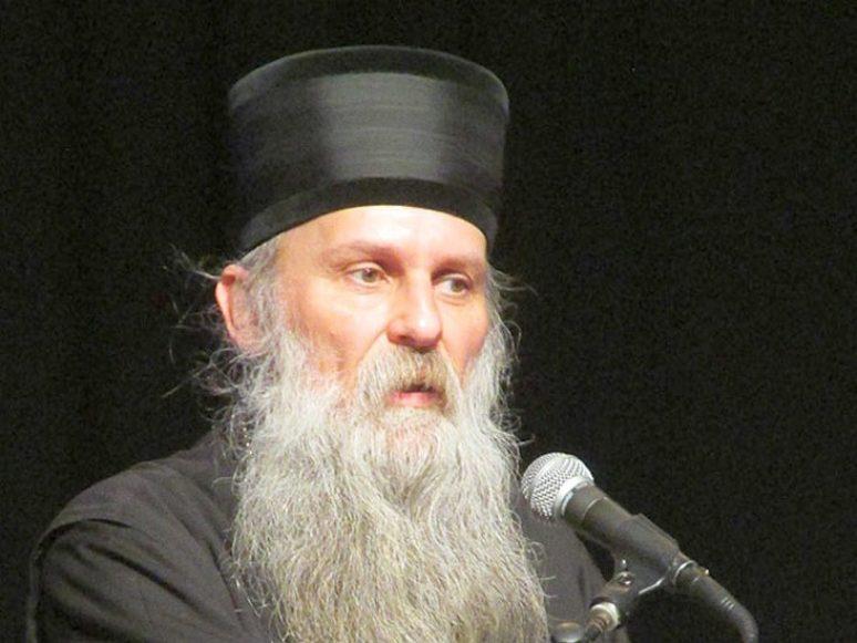 Vladika Jovan Slavonski