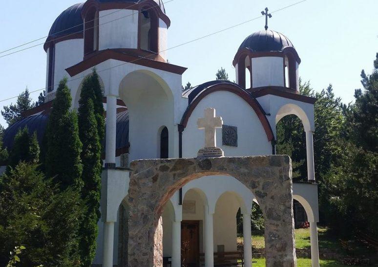 Crkvine