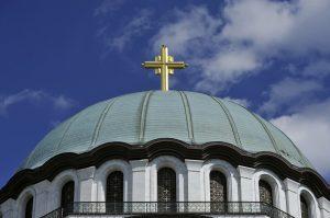 Dome Of Sv. Sava