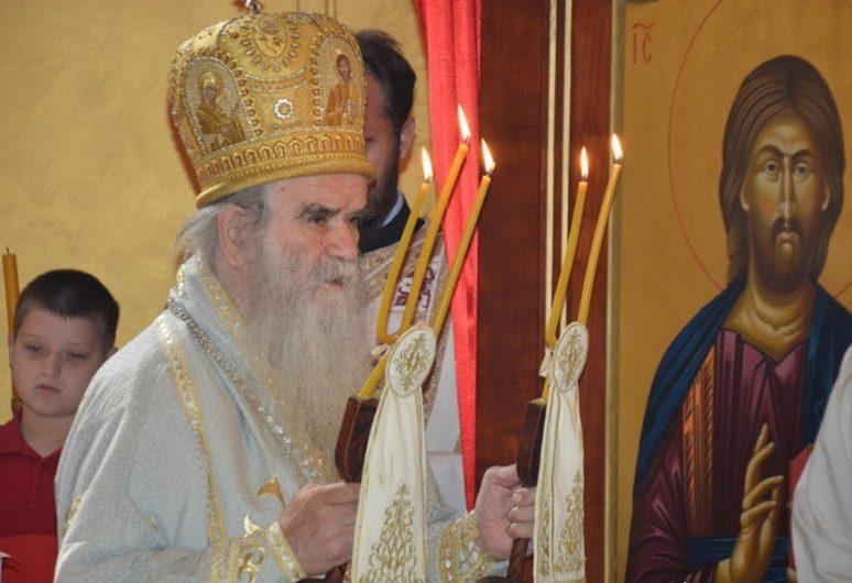 Mitropolit Crkvine