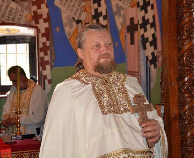 Отац Сергије