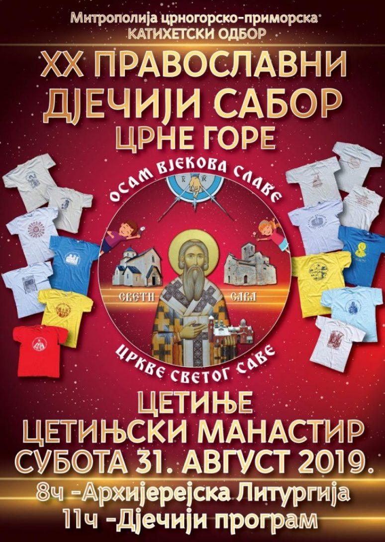 Plakat Xx Pravoslavni Djeciji Sabor
