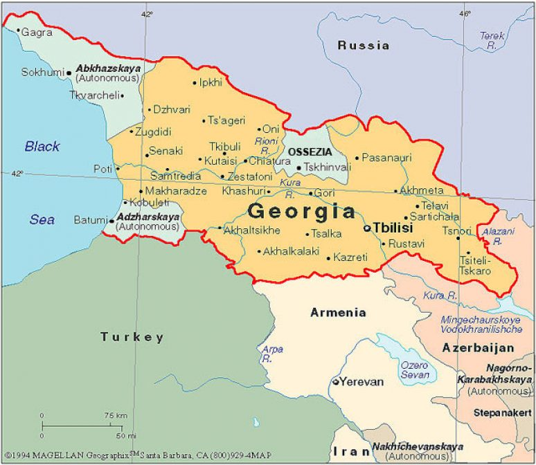 Rusko Gruzijski Rat