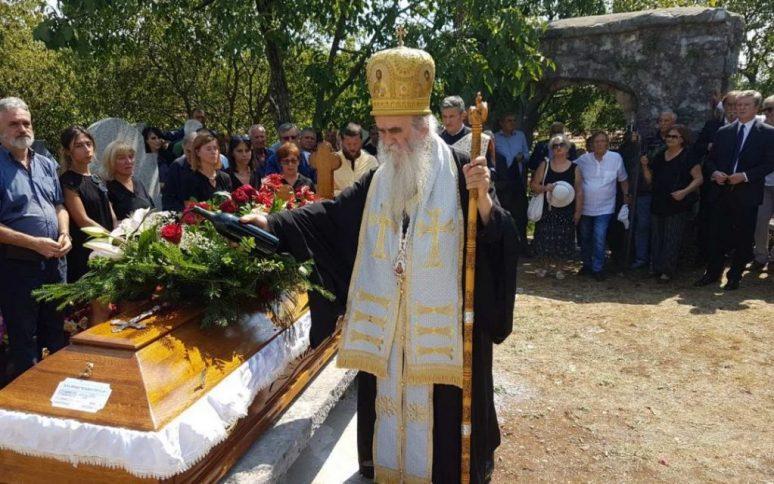 Sahrana Vlado Strugar
