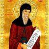 Sveti Marko Podvižnik