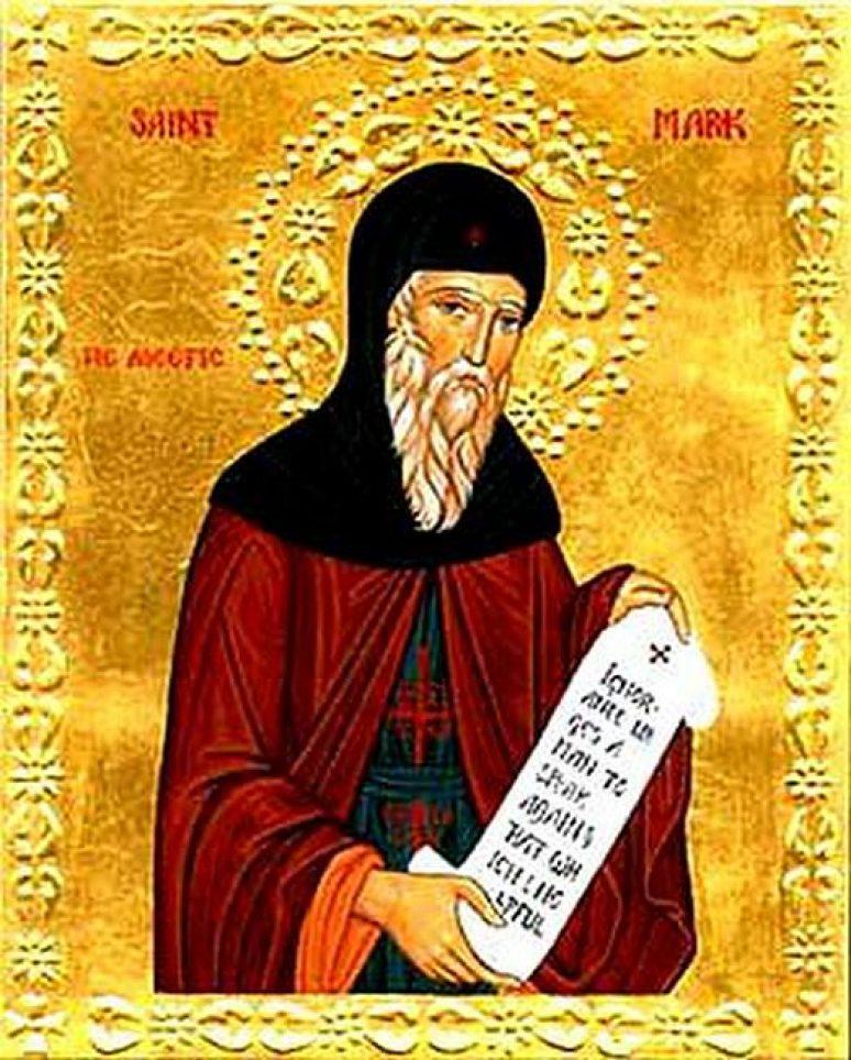 Свети Марко Подвижник