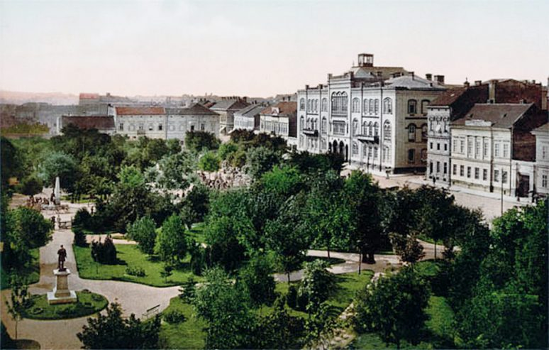 Belgrade University Buildings
