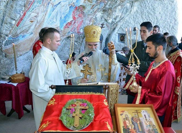 Krstovdan Ostrog
