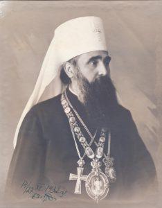 Serbian Patriarch Varnava