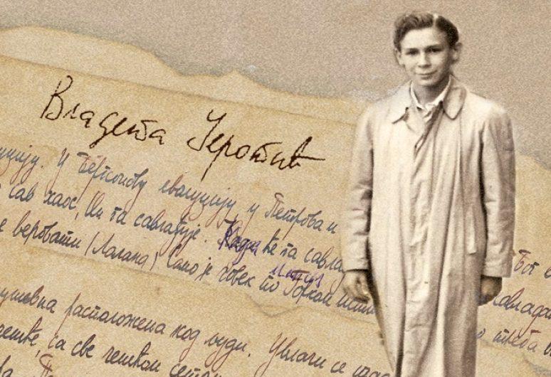 Дневник Владета Јеротић