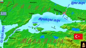 Helespont