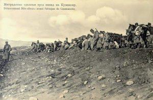 Kumanovska Bitka