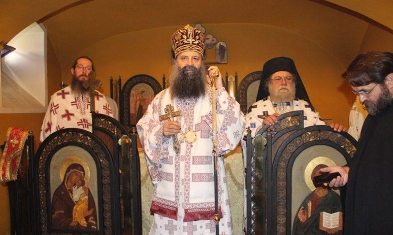 Manastir Svete Petke