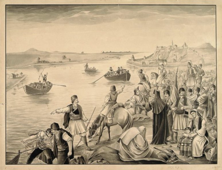 Migracije Srba