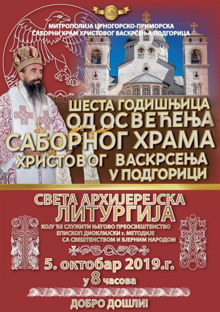 Plakat Najava Godisnjica Osvecenja Hrama