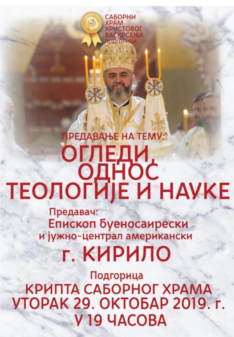 Plakat Najava Predavanje Vladika Kirilo 29.10.2019