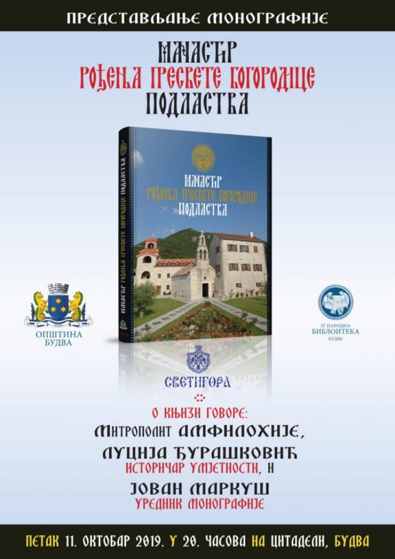 Plakat Podlastva