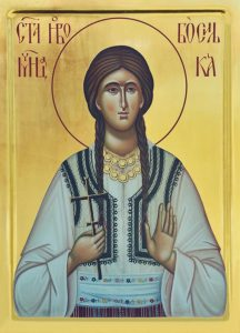 SveteaNovomučenica Bosiljka