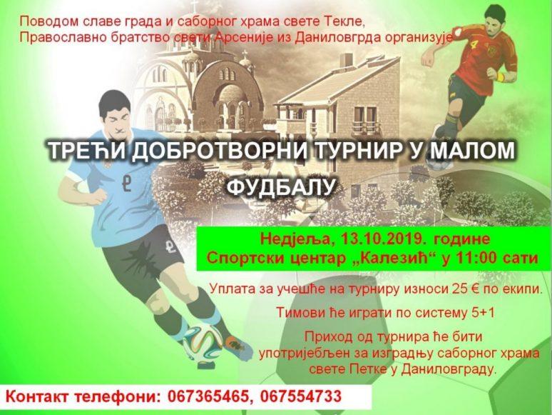 Турнир Даниловград
