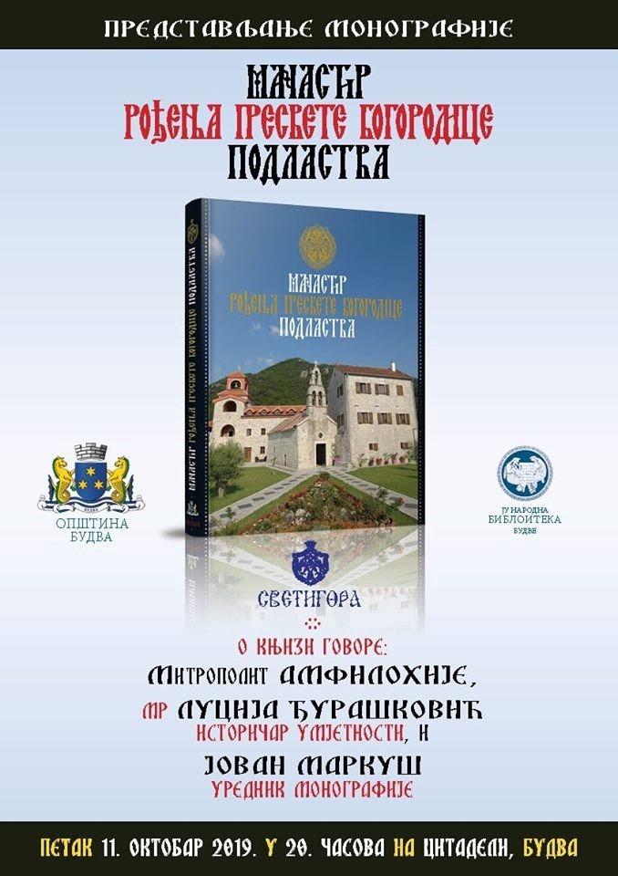 Manastir Podlastva