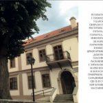 Pesme Iz Stare Srbije 0