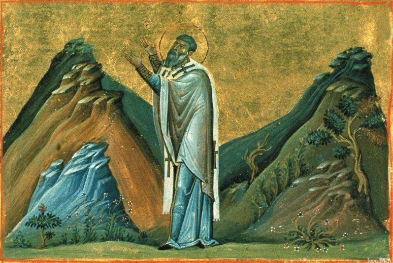 Abercius Of Hieropolis
