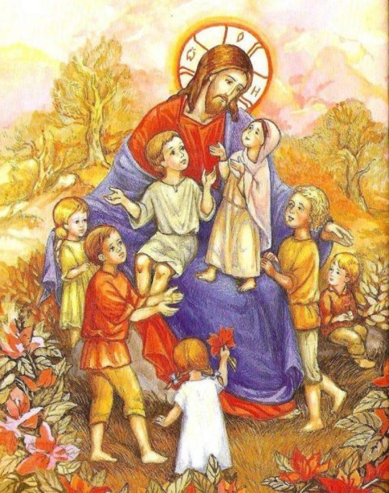 Hrist I Djeca