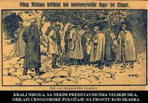 Kralj Nikola Skadar