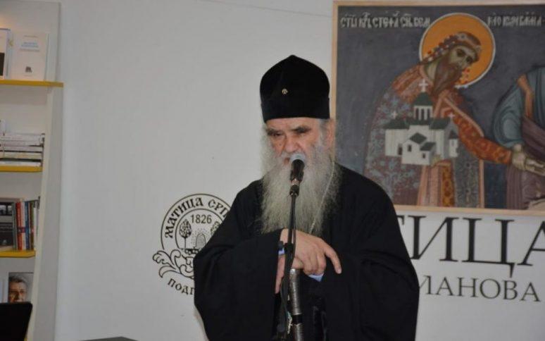 Његово високопреосвештенство Архиепископ цетињски Митрополит црногорско приморски г. Амфилохије