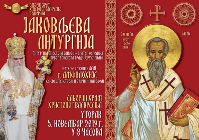 Plakat Najava Jakovljeva Liturgija