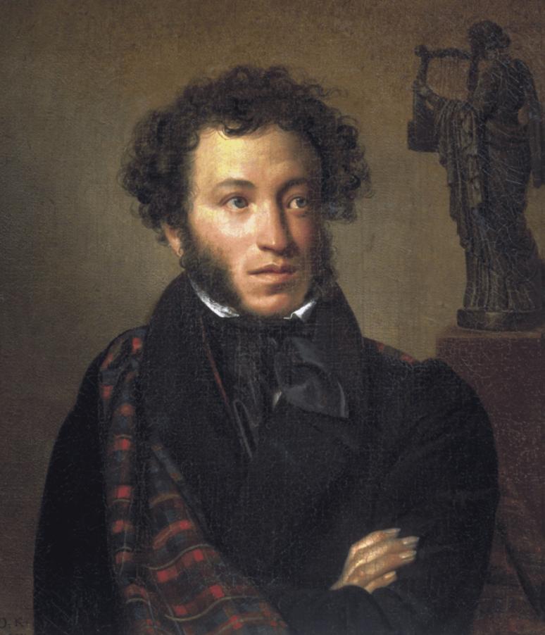 Portrait Of Alexander Pushkin (orest Kiprensky 1827)