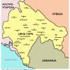 Proglas Kralja Nikole 1913 Crna Gora