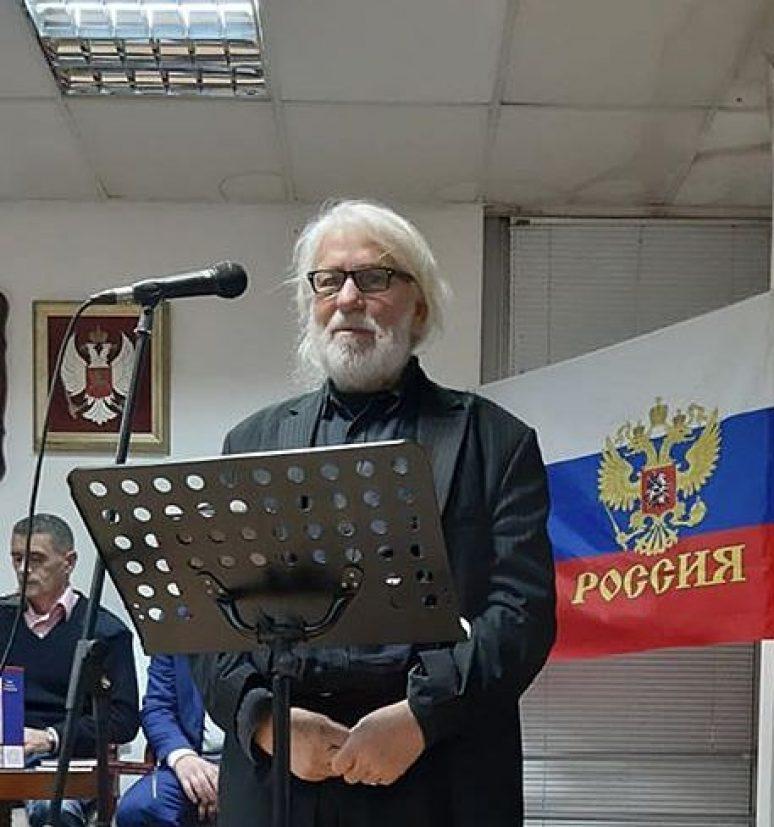 Промоција Никшић