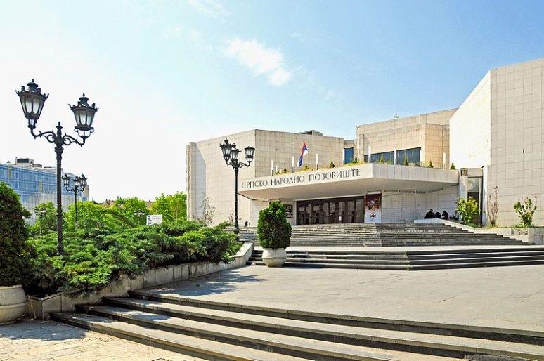 Serbian National Theatre