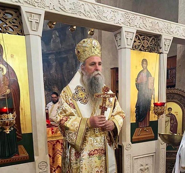 Arhijerejska Liturgija I Slava Vladike Joanikija