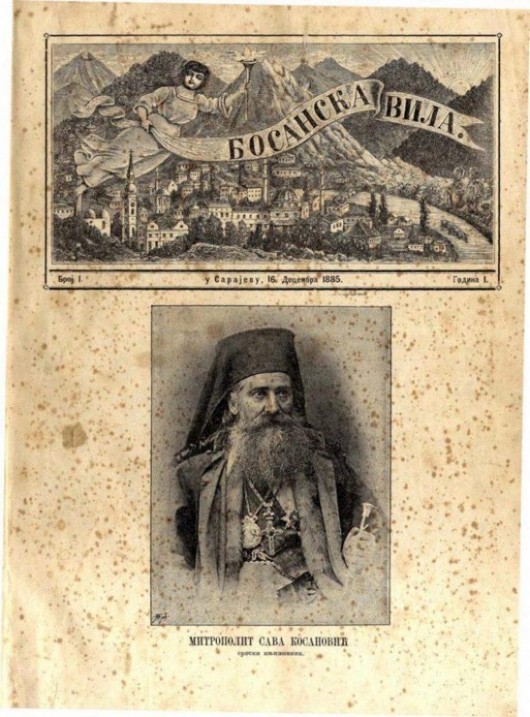 Bosanska Vila