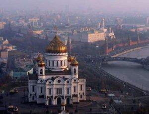 Hram U Moskvi